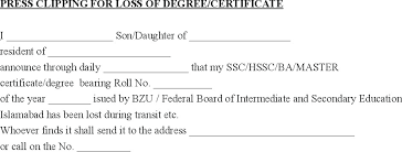 Press Clipping Ad For Loss Of Degree Certificate Sample Format For