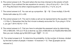 well we ve put together test answer explanations for all the other subject areas for the december 2016 act 74h have a look by ing below