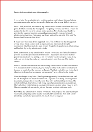 Resume Cover Letter For Administrative Assistant Fresh Best