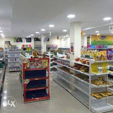 Listing Supermarket For Sale At Coimbatore Tamilnadu India