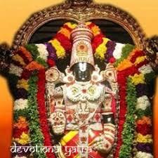 How To Get Vishnu Nivasam Tirupati Online Booking