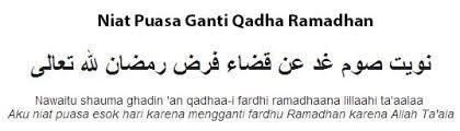 Puasa rajab adalah puasa sunah yang dilakukan selama bulan rajab. Niat Puasa Ngodo Bulan Ramadhan