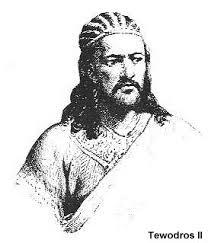 Image result for Atse Tewodros vision