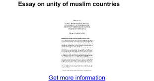 essay on unity of muslim countries google docs