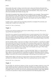 university days essays how long should you spend on a 1500 word essay assignment the