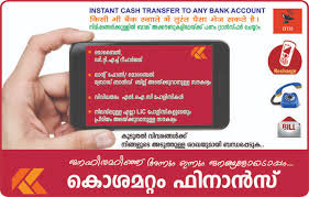 best gold loan images goa and n all in one solutions gold loan kosamattam finance for more details about kosamattam