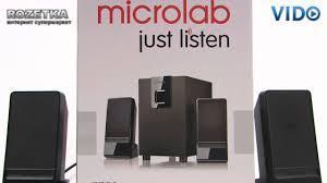 <b>Колонки Microlab M-100</b> - YouTube