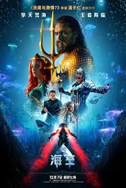 VoIr » AQUAMAN « STREAMING VF - film Complet