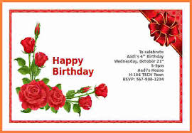 Happy Birthday Template WordBirthday Invitation Card With Flowers Interesting Free Invitation Card Templates For Word