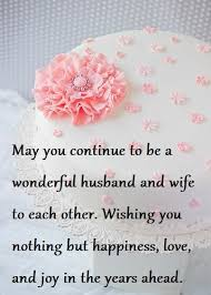 Happy Wedding Anniversary Quotes Awesome Happy Wedding Anniversary Wishes Quotes Cake Images Best Wishes