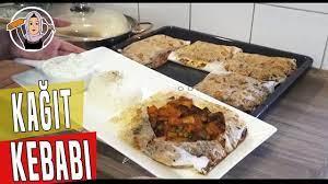 Kağıt Kebabı Tarifi   Hatice Mazı ile Yemek Tarifleri - YouTube