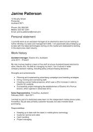 10 Entry Level Phlebotomist Resume Lycee St Louis
