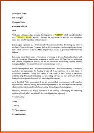sle course pletion certificate letter sle course pletion certificate letter copy certification letter pionative inspiration web design