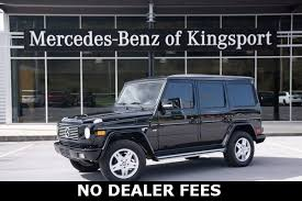 Not all customers will qualify for credit or for the lowest rate. Mercedes Benz G Class G 500 For Sale In Knoxville Tn Cargurus