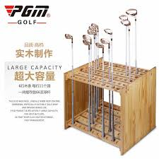 Golf Club Display Stand PGM Golf Club Display Stand ZJ100Accessories产品展示异邦高尔夫 53