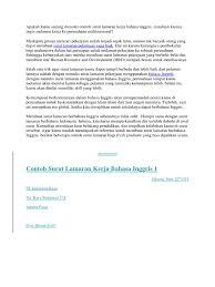 Resume CV Cover Letter  sample cover letter for employment  cover     florais de bach info