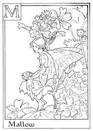 Small Picture Detailed Coloring Pages For Adults coloring activity kids pages
