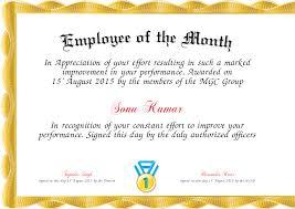 Award Certificate Wording Free Download Best It Certifications