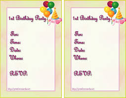 photo card maker templates birthday amazing birthday party invitation card maker invitation