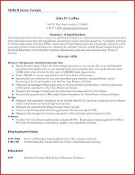 Interpersonal Skills Resume New Special Skills Resume formal letter 14