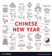 New year poster zodiac animals and chinese icons Vector Image