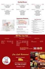 City Light Restaurant Menu City Light Restaurant Menu In St Johns Newfoundland And