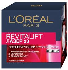 <b>Крем L'Oreal</b> Paris <b>Revitalift</b> Лазер x3 <b>дневной</b> 50 мл — купить по ...