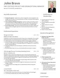linkedin resume format linkedin resume builder convert to a pdf resume in 5 minutes