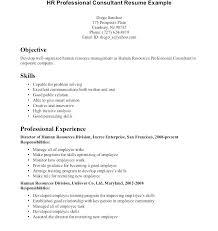 Sample Hr Professional Consultant Resume Consulting Resumes Examples Skinalluremedspa Com