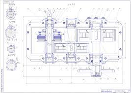 Расчет двухступенчатого редуктора курсовой проект Детали машин  Расчет двухступенчатого редуктора курсовой проект