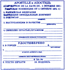 Услуги по переводам Заверение диплома в Москве