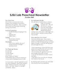 Preschool Newsletter Ideas Preschool Newsletter Education