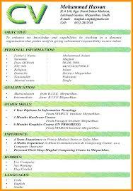 Undergraduate Student Template Example Curriculum Vitae Sample ...