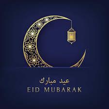 Eid Ul Adha {Bakra}* Eid Mubarak ...