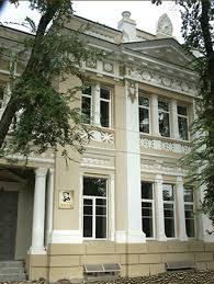 Ростовское художественное училище имени М Б Грекова