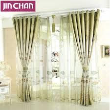 office curtains. Office Curtains. Curtains 0