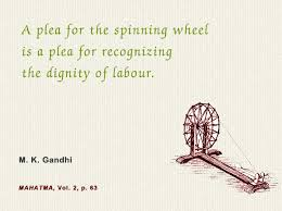 essay on dignity of labour