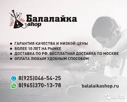 <b>Укулеле</b> концерт <b>Lanikai QM</b>-<b>rdCEC</b> купить в Москве   Хобби и ...