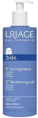 BEBE 1-е <b>увлажняющее молочко</b>