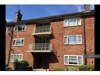2 Bedroom Flat In Holyhead Road, Coventry, CV5 (2 Bed)