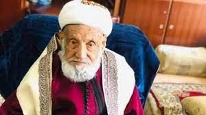 الشيخ محمد العمراني | وفاة كبير علماء اليمن الشيخ محمد العمراني