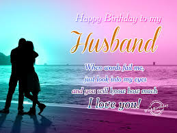Best Birthday Wishes For Husband In Tamil Birthday Images In Tamil