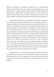 essay in english about science kanyasulkam