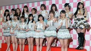 Basic japanese teens mature