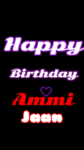 Wasilines Wasi Wasilines Happy Birthday Mom Ammi Jaan Urdu