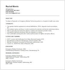 Emt Resume Examples 8 Emergency Medical Technician Sample Template