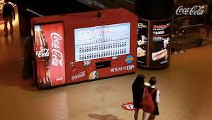 Coca Cola Interactive Vending Machine Gorgeous CocaCola Vending Machine Rewards Participants For Their Dance Moves