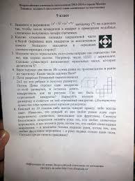 Как написать реферат контрольную курсовую дипломную работу  Олимпиадные задания по математике с решениями 6 7 8 9 10 11 классы