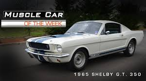 Muscle Car Of The Week Video #17: 1965 Shelby G.T. 350 - YouTube