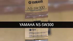 YAMAHA SUBWOOFER NS-SW300,Unboxing video✨ - YouTube